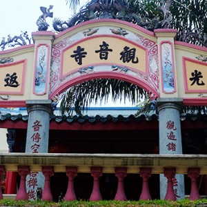 guan-yin-temple