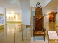 Khatib Chair