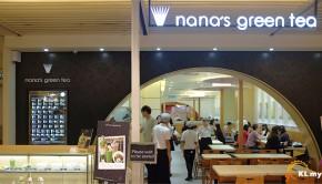 nanas-green-tea